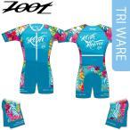 Zoot(ズート) レディース コナモデル AEROトライスーツ(16シーズン限定モデル)KONA限定モデルのトライアスロン用ウエア(ワンピーススーツ)