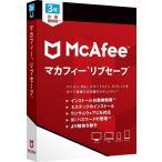 マカフィー McAfee マカフィー リブセーフ 3年版 Win Mac Android iOS用