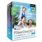 Power Director 18 ULTRA パワー ディレクター v18 ウルトラ 公認ガイドブック付き パッケージ版   動画編集 ビデオ編集 オーディオ編集 360度動画 360度映像