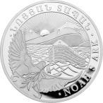 [保証書・カプセル付き] 2021年 (新品) 31.1グラム 純銀 アルメニア・ノアの箱舟・1オンス・純銀貨