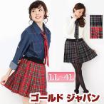 大きいサイズ レディース スカート チェック柄 ミニスカート