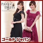 ショッピングプリンセス 大きいサイズ レディース ドレス パーティードレス ミディアム プリンセスライン
