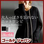 �礭�������� ��ǥ����� ��ǥ��� �˥å� ���ԡ��� V�ͥå� �˥åȥ��ԡ��� ����˥å�  3L 4L 5L 6L XL XXL 15�� 17�� 19�� 21�� �֥�å� black ���졼