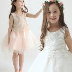 子供ドレス フィッシュテール ピンク ホワイト ドレス キッズ ドレス キッズドレス キッズドレス 子ども ドレス 発表会 結婚式 上質 ドレス