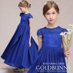 子供 ドレス 七五三 ドレス フォー�