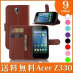 手帳型ケース ACER Liquid Z330 手帳ケース
