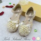 アイボリー ピンク フォーマル 七五三 発表会 靴 キッズシューズ 子供 シューズ フォーマル靴 女の子 子供 靴 キッズ 子供靴 結婚式 入学式