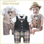 男の子 スーツ ベビースーツ フォーマル 男の子 フォーマル 子供服 ベビー タキシード ベビースーツ ベビー 新生児 出産祝い 70 80 90