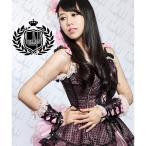 AKB48 口移しのチョコレート 柏木由紀 コスプレ 衣装 by-f0201【送料無料】