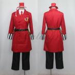 Axis powers ヘタリア ルーマニア 赤バージョン コスプレ衣装 cc1776【送料無料】