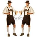 民族衣装 ドイツ ビール 男性用 仮装 コスチューム パーティー イベント  コスプレ衣装 ps2220s【あすつく対応】