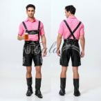 ハロウィン 民族衣装 ドイツ ビール 男性用 メンズ コスプレ衣装 ps2583
