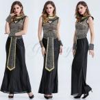 ハロウィン 民族衣装 ギリシャ エジプト エジプシャン 女神 女王 貴族 セクシー コスプレ衣装  ps2896