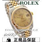 美品 ROLEX ロレックス デイトジャスト Ref.16233G メンズ腕時計 SS/K18YG コンビ 10Pダイヤ オートマティック ゴールド文字盤 中古