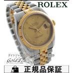 ROLEX ロレックス デイトジャスト メンズ 腕時計 自動巻き SS/K18YG シルバー/ゴールド コンビ シャンパン ローマ文字盤 Ref.116233 ルーレット刻印 中古