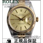 ROLEX ロレックス デイトジャスト メンズ腕時計 16013 ステンレス 18金イエローゴールド 自動巻き オートマ シルバー ゴールド文字盤 オーバーホール済み 中古