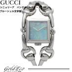送料無料 グッチ シニョリーア バングル クオーツ レディース ブルーシェル文字盤 116.3 腕時計 美品 中古