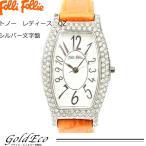 送料無料 Folli Follie フォリフォリ トノー レディース ラインストーン シルバー文字盤 S1981L/ZI クォーツ 腕時計 中古