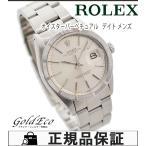 ロレックス オイスターパーペチュアル デイト メンズ 腕時計 自動巻き エンジンターンドベゼル Ref.1501 (1967年製)自動巻き アンティーク 中古 ROLEX