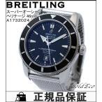 ブライトリング スーパーオーシャン ヘリテージ46 腕時計 メンズ 自動巻き ブラック ステンレス シルバー オートマティック 中古 BREITLING