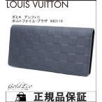 ルイ ヴィトン ダミエ・アンフィニ ポルトフォイユ・ブラザ 二つ折り長財布 N63119 美品 サイフ 中古 LOUIS VUITTON