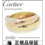 カルティエ K18 トリニティリング 3連リング #51 約9号 750 スリーゴールド ジュエリー レディース 指輪 中古 新品仕上げ済 Cartier 送料無料