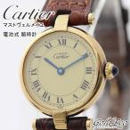 Cartier【カルティエ】