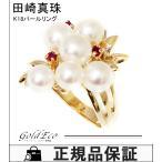 新品仕上げ済み TASAKI タサキ パールリング 約8号 K18 ゴールド レディース 指輪 田崎真珠 ジュエリー 750 美品 中古
