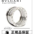 新品仕上げ済み ブルガリ B-zero1 リング 約7号 K18WG ホワイトゴールド Mサイズ 4バンド 指輪 ビーゼロワンリング ジュエリー 750 美品 中古 BVLGARI