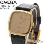 オメガ デビル レディース クォーツ 腕時計 K18 ゴールド レザー アンティーク 社外ベルト 中古 OMEGA 送料無料