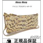 Yahoo! Yahoo!ショッピング(ヤフー ショッピング)miumiu ミュウミュウ アクセサリーポーチ パイソンレザー ショルダーポーチ バッグ 蛇 パーティー ゴールド金具 肩掛け ベージュ 中古