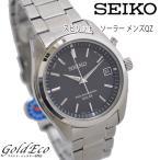 SEIKO【セイコー】