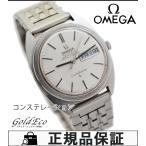 オメガ コンステレーション メンズ 腕時計 オートマティック 自動巻き シルバー文字盤 SS デイデイト 中古 OMEGA