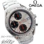 オメガ スピードマスター メンズ 腕時計 自動巻き 3211.31 オートマティック ホワイト文字盤 SS デイト クロノメーター 中古 OMEGA