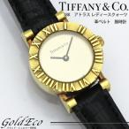 ティファニー 18K アトラス レディース クォーツ 腕時計 ゴールド ブラック 革ベルト 電池式 中古 Tiffany&Co