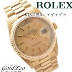 美品 ロレックス デイデイト メンズ 腕時計 自動巻き Ref.18238 ゴールド文字盤 K18金無垢 オーバーホール 新品仕上げ済 中古 ROLEX