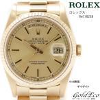 ロレックス デイデイト メンズ 腕時計 自動巻き ref.18238 K18 金 無垢 ゴールド文字盤 イエローゴールド 中古 オーバーホール 新品仕上げ済 ROLEX