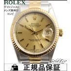 ロレックス デイトジャスト メンズ 腕時計 自動巻き 16233 シルバー ゴールド文字盤 日付け表示 ステンレス イエローゴールド コンビ W番 美品 中古 ROLEX