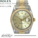 ロレックス デイトジャスト メンズ 腕時計 自動巻き ref.16233 シルバー ゴールド文字盤 サファイヤガラス 中古 オーバーホール 新品仕上げ済 ROLEX
