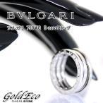 ブルガリ B-Zero1 リング #52 約11.3号 K18 750 WG ホワイトゴールド ジュエリー 指輪 中古  ビーゼロワン 新品仕上げ済み BVLGARI