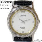 クロイゼ クォーツ 腕時計 レディース レザーベルト ステンレス シルバーホワイト 中古 klaeuse