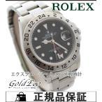 ROLEX ロレックス エクスプローラーII  Ref.16570 メンズ腕時計 自動巻き シルバー/ブラック文字盤 ステンレス GMT機能 デイト表示 【外装新品仕上げ済み】中古