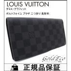 ショッピングVUITTON 美品 ルイヴィトン ダミエ・グラフィット ポルトフォイユ ブラザ 二つ折り 長財布 N62665 グレー 中古 LOUIS VUITTON