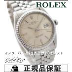 ロレックス デイトジャスト メンズ腕時計 ref.1603 シルバー文字盤 SS 自動巻き デイト機能 オイスターパーペチュアル オーバーホール済 中古 ROLEX