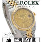 美品 ロレックス デイトジャスト Ref.16233 メンズ 腕時計 SS/K18YG コンビ オートマティック ゴールド文字盤 オーバーホール済み 中古 ROLEX