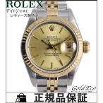 ROLEX ロレックス デイトジャスト レディース腕時計 自動巻き 69173 オートマ ステンレス イエローゴールド コンビ シルバー 美品 オーバーホール済み 中古