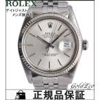 ROLEX ロレックス デイトジャスト メンズ腕時計 16014 コンビ 自動巻き オートマ ステンレス ホワイトゴールド シルバー文字盤 アンティーク 中古