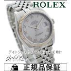 ROLEX ロレックス デイトジャスト メンズ 腕時計 グレーローマン 自動巻き 18KWG/SS シルバー/グレー文字盤 Ref.116234 ランダム番【新品仕上げ済み】中古