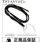 送料無料 新品仕上げ済 Tiffany&Co ハートモチー
