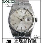 ROLEX ロレックス デイトジャスト メンズ腕時計 1603 自動巻き オートマ アンティーク ステンレス シルバー オーバーホール済み 中古
